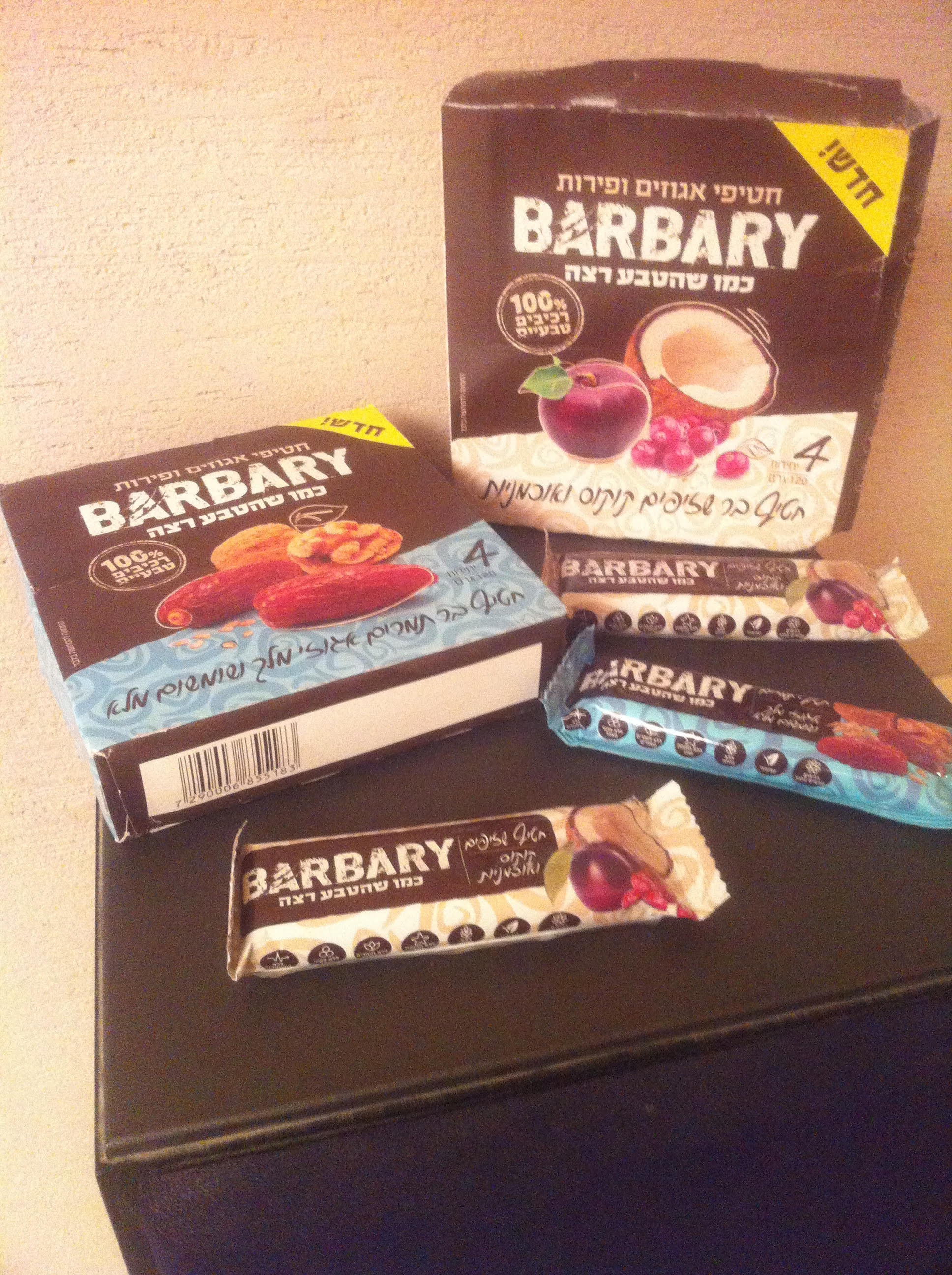 BARBARY – מוצרים ללא גלוטן